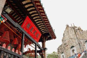 templo macau