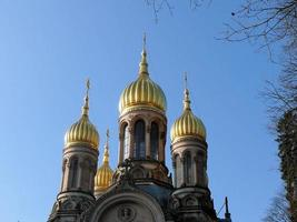 cúpula de una iglesia ortodoxa foto