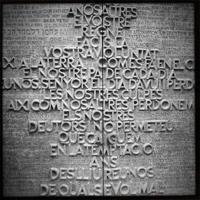 Our Father prayer in La Sagrada Familia