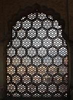 Ornamental window photo
