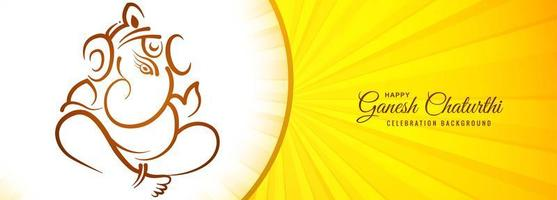 Festival Yellow Rays Banner for Happy Ganesh Chaturthi Background vector