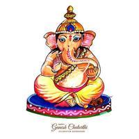 Watercolor Lord Ganesha Sitting for Ganesh Chaturthi Card vector