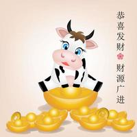OX cartoon in pile of gold for Chinese New Year