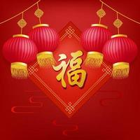 Happy Chinese new year design with hanging lanterns