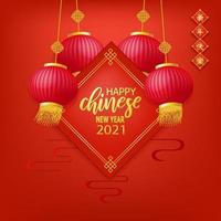 Chinese new year design with text and lanterns