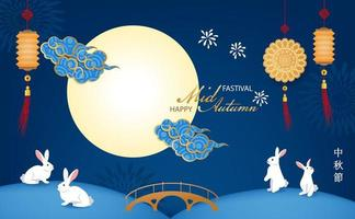 Mid-Autumn Festival design with mooncake and lantern vector