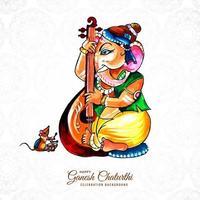 señor ganesha jugando sitar acuarela para ganesh chaturthi vector