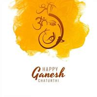 Happy Ganesh Chaturthi on Yellow Paint Strokes Background