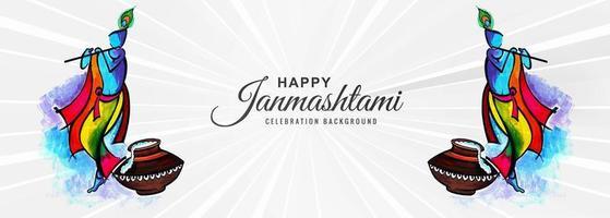 Shree Krishna Janmashtami Festival Gray Sunburst Banner