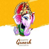 Yellow Paint Ganesh Chaturthi Card