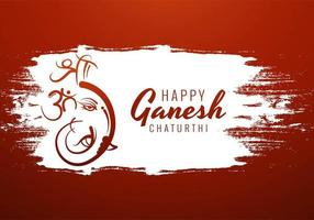 Red, White Happy Ganesh Chaturthi Festival Card