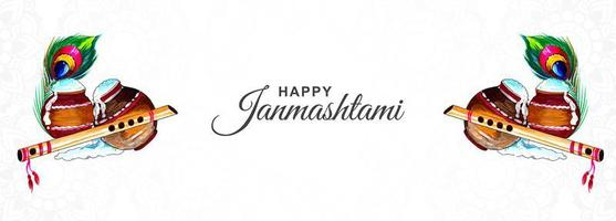 Krishna Janmashtami Festival Card Banner Background vector