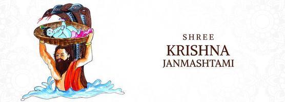 Krishna in Basket Janmashtami Festival Card Banner vector