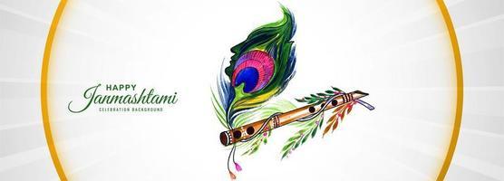Shree Krishna Janmashtami Festival Banner Background vector