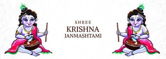 Happy Krishna Janmashtami Lord Krishna Sitting with Pot, Flute vector