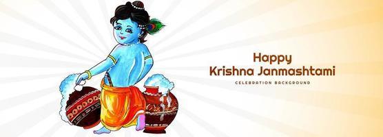 Lord Krishna Walking Janmashtami Festival Card Banner Background vector
