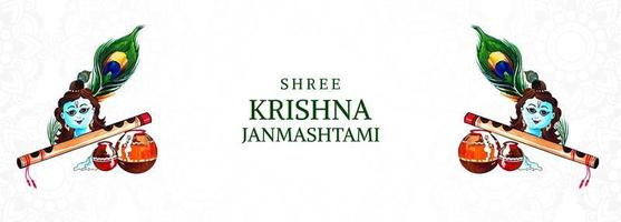 Dahi Handi Krishna Janmashtami Face, Flute Festival Banner vector