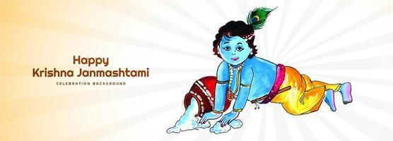 Happy Krishna Hand in Porridge Janmashtami Festival Banner vector