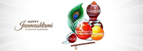 Krishna Janmashtami Banner with Dahi Handi Background vector