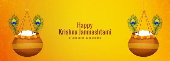 Happy Janmashtami Two Hanging Pots Banner Background vector