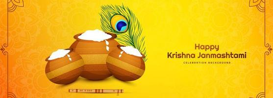 Happy Janmashtami Festival Card Banner with Pots vector