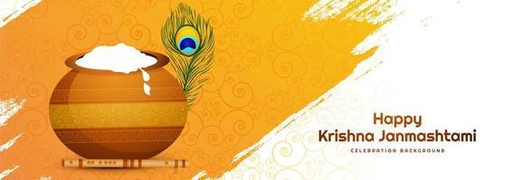 Happy Janmashtami Festival Card Banner on Yellow Paint Strokes vector