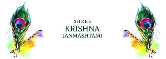 Shree Krishna Janmashtami Banner Card vector