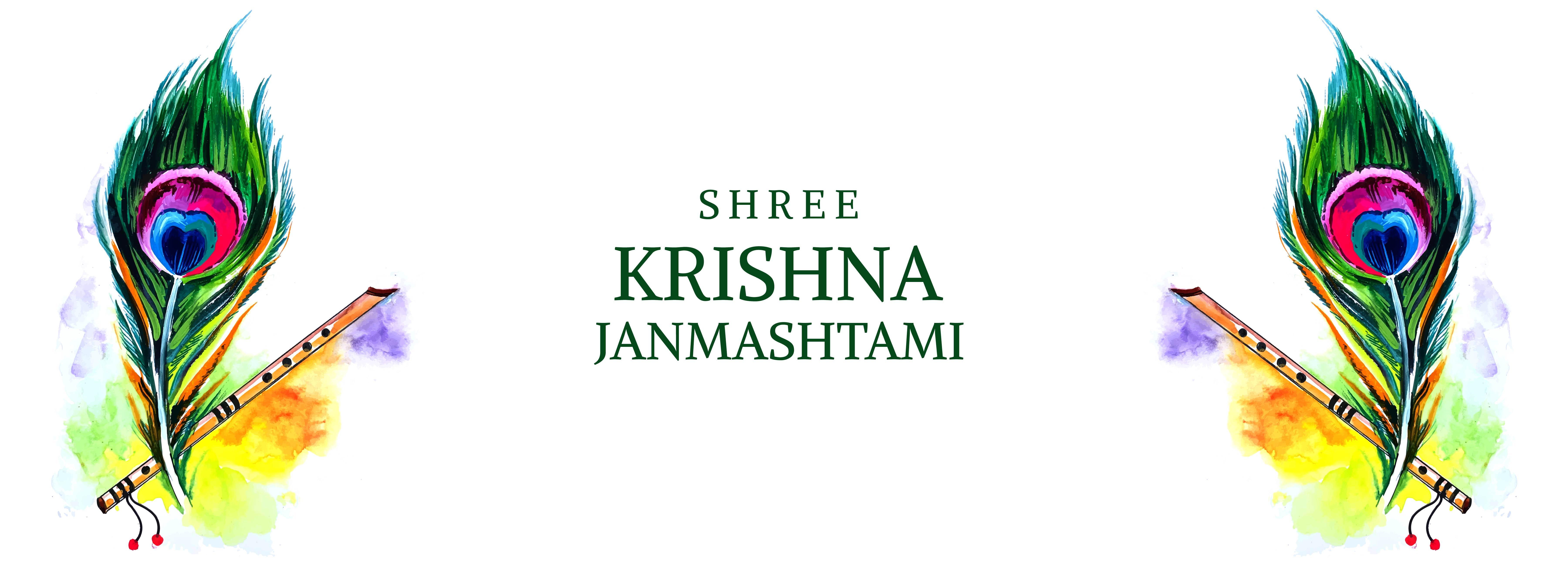 tarjeta de banner de shree krishna janmashtami