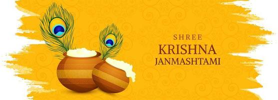 Happy Krishna Janmashtami Card with Feathers and Pots Banner vector