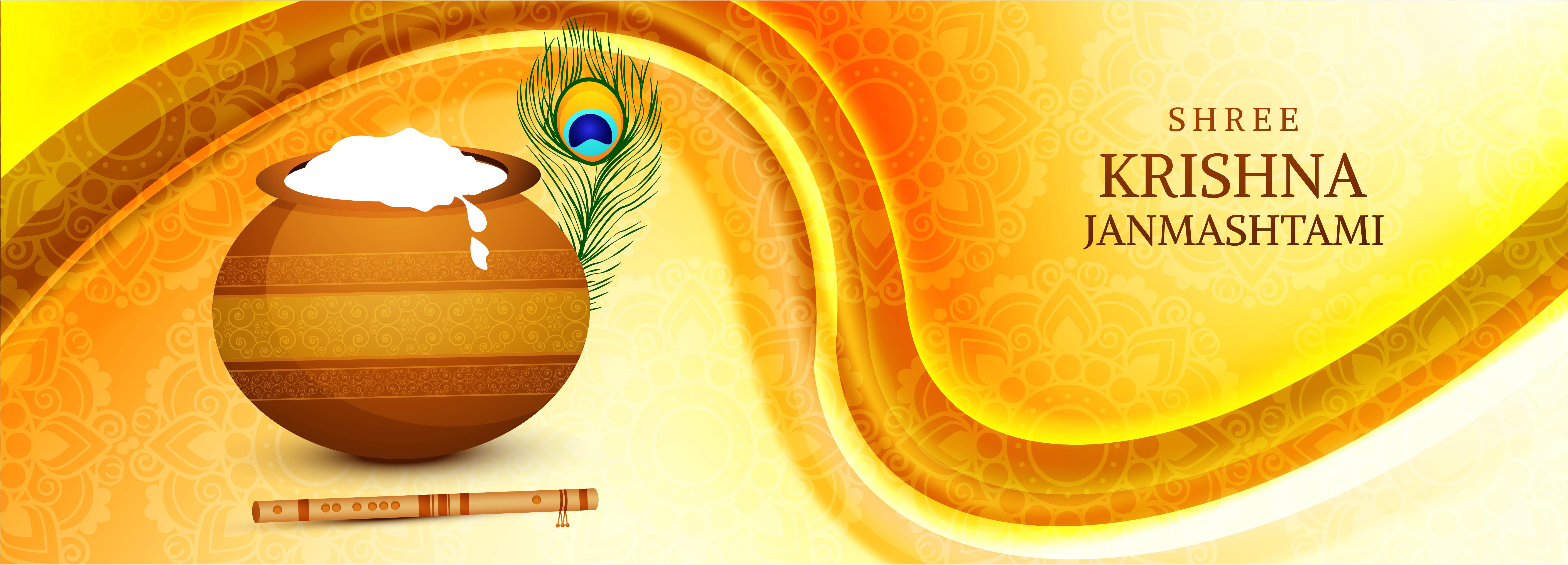tarjeta del festival krishna janmashtami con banner de ollas