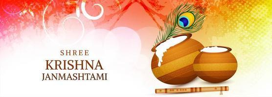 Festival of Janmashtami Banner Celebration Card on Red, Yellow vector