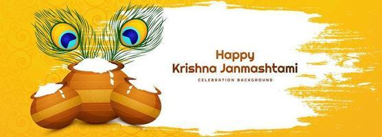 Happy Janmashtami Celebration Religious Card Banner vector