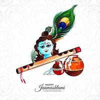 Dahi Handi Janmashtami Festival Background with Krishna Head vector