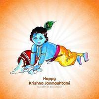 Religious Krishna Crawling Janmashtami Card vector