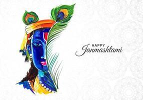 Colorful Krishna Half Face Janmashtami Card Background vector