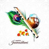 Colorful Peacock Feather Religious Krishna Janmashtami Card vector