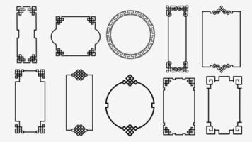 Set of art frames in asian style vector