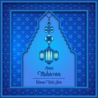 Islamic new year Happy Muharram blue ornamental banner
