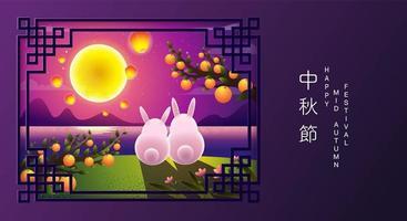 Mid autumn festival rabbits in ornate square frame vector