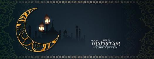 diseño de banner religioso feliz muharram con luna vector