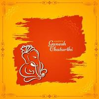 Yellow Indian festival Ganesh Chaturthi greeting