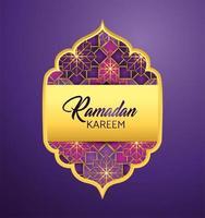 carte de voeux étiquette ramadan vecteur