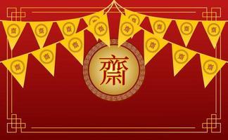 Asian vegetarian festival banner background vector