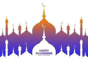 Happy muharram religious holiday card