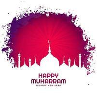 Happy muharram beautiful brush stroke card vector