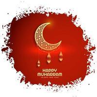 carte de croissant de lune joyeux muharram grunge vecteur