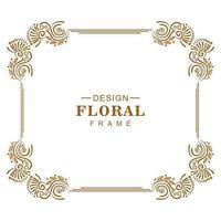 Fantastic floral decorative  vector