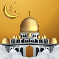 Ramadan Kareem greeting with golden mosque dome vector