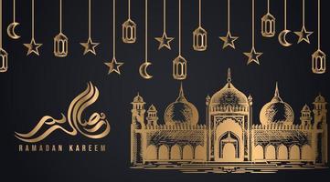 boceto detallado de la mezquita para la celebración de eid mubarak vector