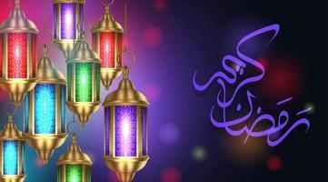 Ramadan Kareem Greeting with Colorful Set of Lanterns vector